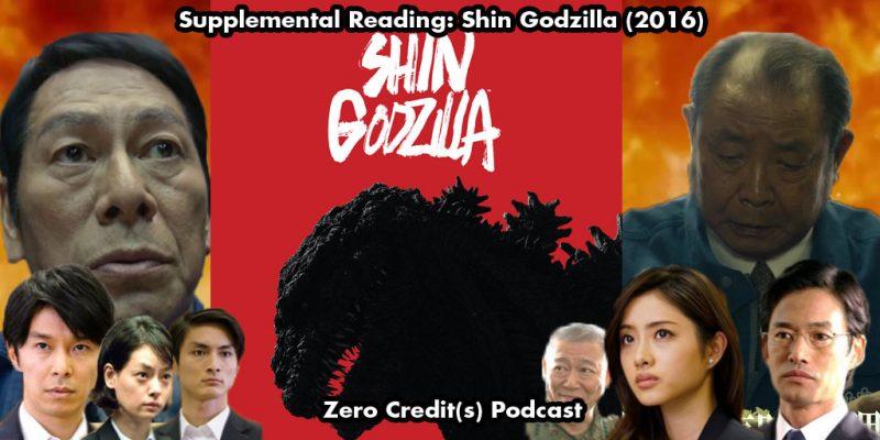 Banner image for Supplemental Reading: Shin Godzilla (2016)
